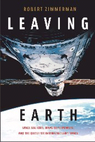 Leaving Earth, Book Cover