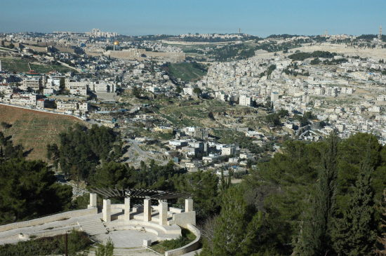 The view of Jerusalem from the Peace Forest