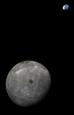 Earth/Moon as seen by Chang'e 5