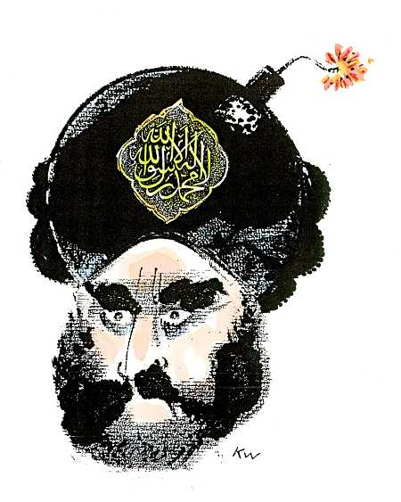 Mohammed Bomb cartoon