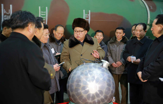 North Korea's nuclear bomb?