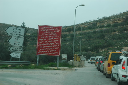 Entrance to Palestinian village in West Bank