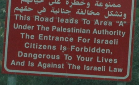 Israeli sign forbidding entrance by Israelis