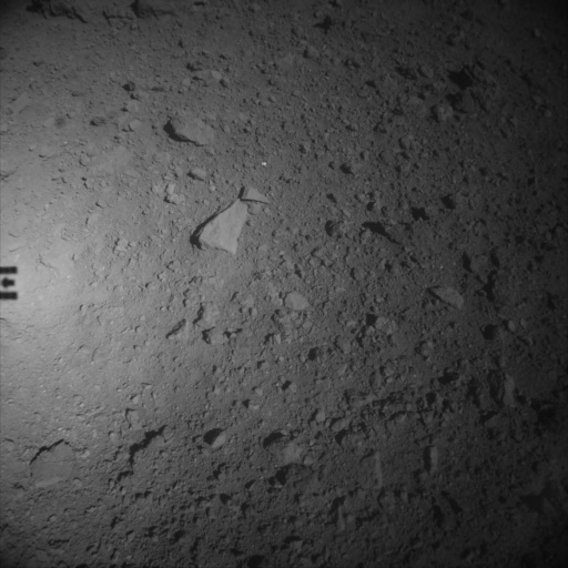 Target on Ryugu's surface