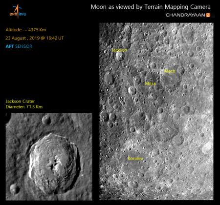 Moon image from Chandrayaan-2