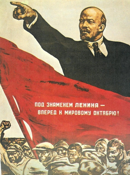 Communist propaganda, the same then as now