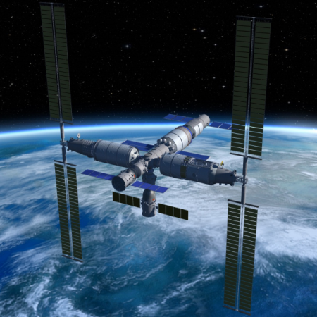 The Chinese Space Station