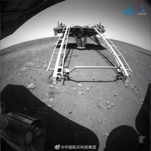 Zhurong's view of lander after deployment onto Martian surface