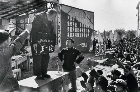 1966 in communist China