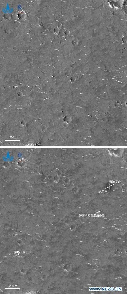 Zhurong on Mars