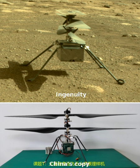 Ingenuity vs China
